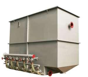 造纸污水处理设备4