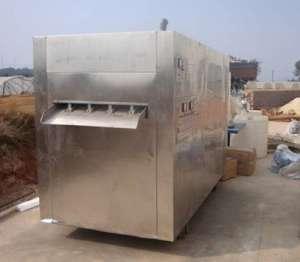 造纸污水处理设备5